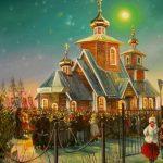 Традиция празднования Рождества